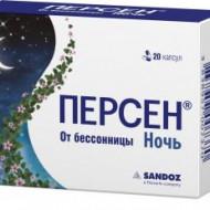 Растительный препарат Персен